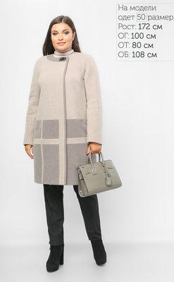 badf9a0489c Элегантное Демисезонное пальто прямого классического кроя 48-56р ...