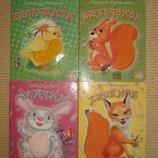 Книжки для малышей, 4 шт.