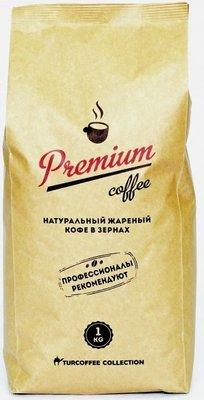 Кофе зерновой Premium Turcoffee, 1 кг