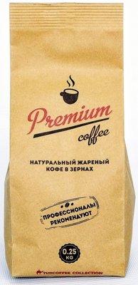 Кофе зерновой Premium Turcoffee, 0,25 кг
