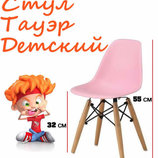 детский стул Тауэр вуд детский стул Тауэр Вaby