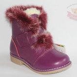 Зимние ортопедические ботинки Тм Шалунишка. Размер 27-32