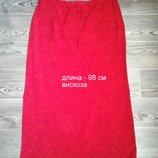 Длинная вискозная юбка пояс резинка длина - 98 см