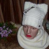 Набор шапка шарф-снуд восьмерка , шерсть -акрил