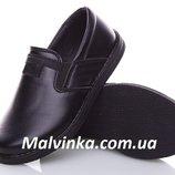 Туфли на мальчика на резинке черные 27-32 р Ввт арт 717-1.