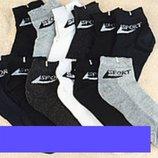 Мужские носочки размеры 41/47