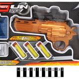 Пистолет на водяных геливых пульках XH088-1 игрушечное оружие