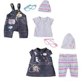 Набор одежды для куклы BABY BORN - Джинсовое Настроение 2 в ассорт.