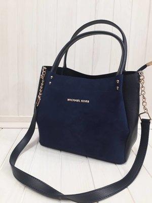 cc9961b867f3 Замшевая сумка Майкл Корс,мк синего цвета.: 480 грн - деловые сумки ...
