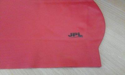 Спортивная шапочка JPL