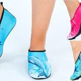 Обувь для спорта и йоги детская Skin Shoes 6963 размер 28-35 3 цвета