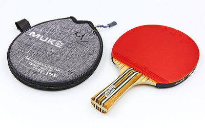 Ракетка для настольного тенниса с чехлом MUK 100B 1 Star ракетка чехол