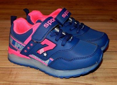 475c7a9a3251fc Дитячі кросівки з підсвіткою Феєрія: 275 грн - детская спортивная ...