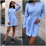 Платье-Рубашка Ткань котон размер С-М, Л-Хл