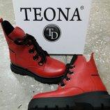 Зимние ботинки тм Теона