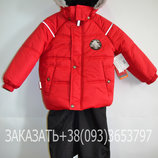 Акция Зимний комплект для мальчиков DAKO 18317-622