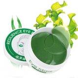 Код M573 Гидрогелевые патчи для глаз с противоотечными и антиоксидантными свойствами