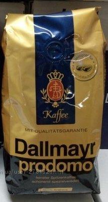 Кофе в зёрнах Dallmaer Prodomo Упаковка 500 грамм