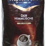 Зерновой кофе Mövenpick der Himmlische 500 грамм
