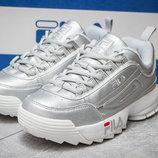 Кроссовки Fila Disruptor 2, серебряные р.36,37,38,39,40,41, кожа натуральная