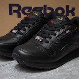 Кроссовки Reebok, 36 размер, подростковые, унисекс, кожа натуральная