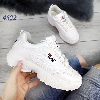 53b16235 Женские белые кроссовки Fila Турция: 690 грн - женские кроссовки ...
