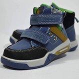 Очень крутые Демисезонные ботинки для мальчика KLF.Bessky р 23-28