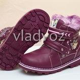 Детские зимние ботинки для девочки мех фиолетовые 23р 27р 3862
