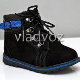 Детские зимние кожаные ботинки для мальчика кожа мех 27р - 29р черные 3864