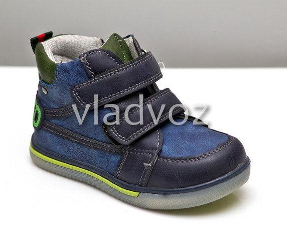 Демисезонные ботинки для мальчика синие 21р-23р 3867: 370 грн - демисезонная обувь в Николаеве, объявление №18618615 Клубок (ранее Клумба)