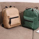 Модные матовые рюкзаки для стильных девушек В наличии