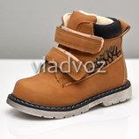 Детские демисезонные ботинки для мальчика коричневый 22р-23р 3870
