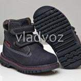 Детские зимние ботинки для мальчиков 23р-26р 3871