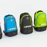 Рюкзак спортивный Kipsta 2122 ранец спортивный размер 43х29х17см 5 цветов