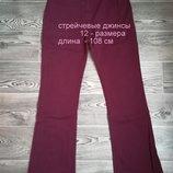 Стрейчевые джинсы длина - 108 см высокая посадка - 12 - размер