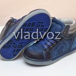 Детские демисезонные ботинки для мальчика 22р-24р синие 3872