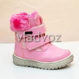 Детские зимние ботинки для девочки мех розовые 22р,-27р. 3877