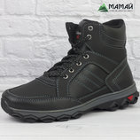 Ботинки мужские на хутре -20 °C черевики, кроссовки сапоги Аб-12