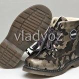 Детские демисезонные ботинки для девочек хаки 27р.-32р. 3883