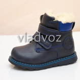 Детские зимние ботинки для мальчика синие 23р.-28р. 3884
