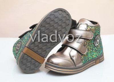 Детские демисезонные ботинки для девочки бронза 22р-27р 3886