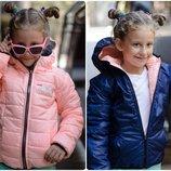 Двухсторонняя демисезонная куртка на девочку