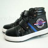 Деми ботинки Том.м р. 27-32