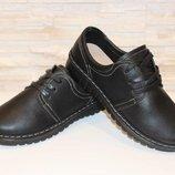 Удобные туфли бежевые, черные на шнурках на низком ходу