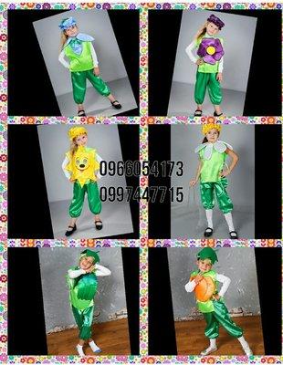 Карнавальный костюм Солнышко,подснежник,ромашка,фиалка,карнавальные костюмы