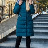 Зимнее Молодежное Пальто MIRANDA