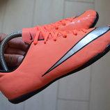 Nike Jr. Mercurial Victory V