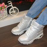 Кроссовки ботинки высокие серебристые модные