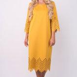Женское платье большого размера с перфорацией Кэйт, р.52.54,56,58,60
