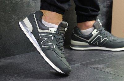 Кроссовки мужские New Balance 574 Gray 6273  970 грн - кроссовки new ... 6a6599f1edf